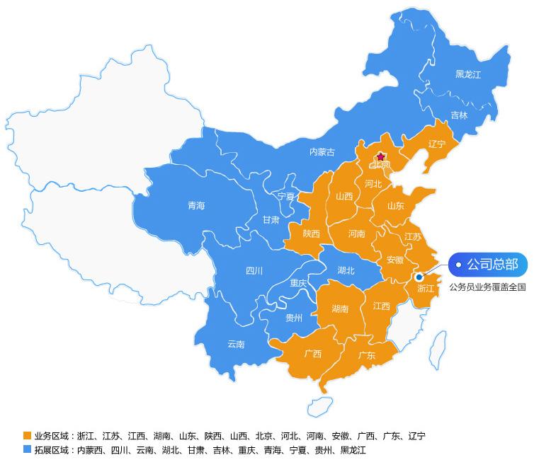 中国地图2